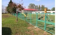 中央幼児センターフェンス改修に活用