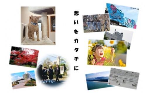 佐賀県のふるさと納税のご案内