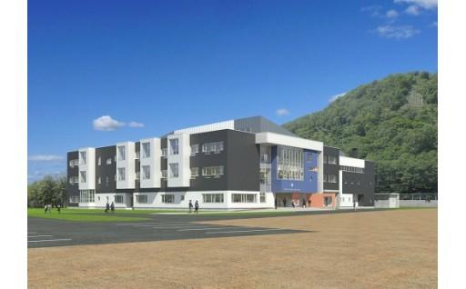 羅臼町立知床未来中学校の開校