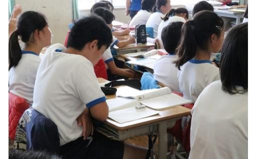 授業の幅が広がり、授業に集中できるようになったよ