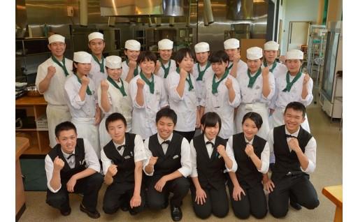 全国初の高校生レストランを応援してください!