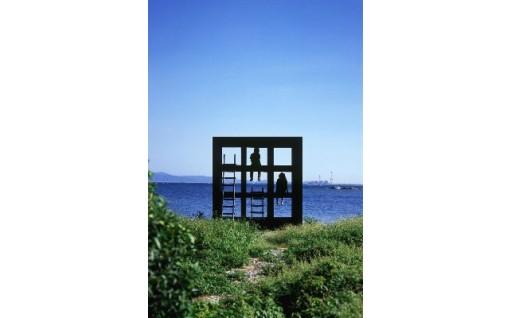 佐久島振興に関する事業の使い道を追加します。