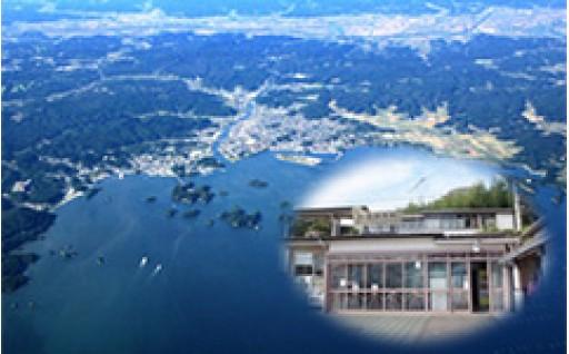 JR仙石線松島海岸駅周辺整備事業