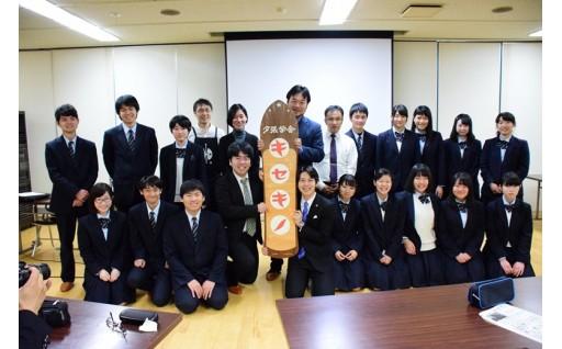 夕張市公設塾「夕張学舎 キセキノ」がオープン!