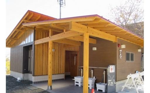 神津牧場の公衆トイレを新設しました!