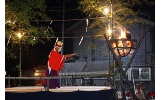 伝統の夜神楽の継承をご支援ください!