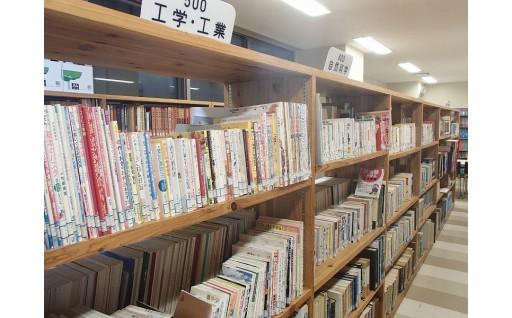村営図書館図書の購入(平成27年度)