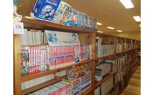 村営図書館図書の購入(平成28年度)