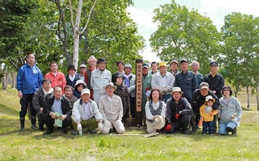 村開基120周年記念植樹
