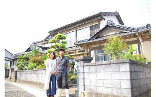 長崎県松浦市での新生活を応援します。
