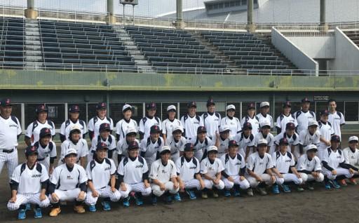 室戸高校女子野球部を応援します!!