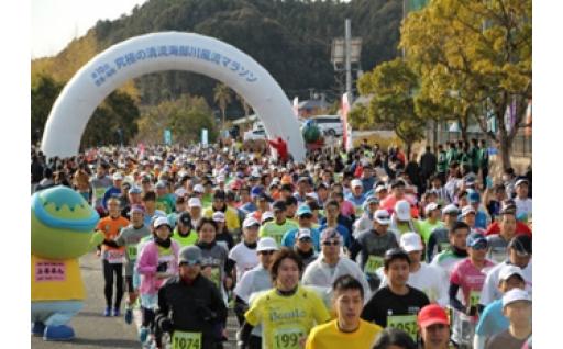 風流マラソン事業(第10回記念大会)