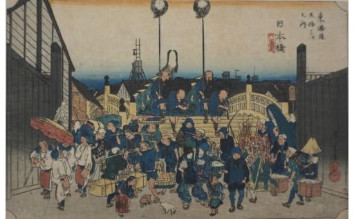 歌川広重没後160年ー江戸の名所を描く展