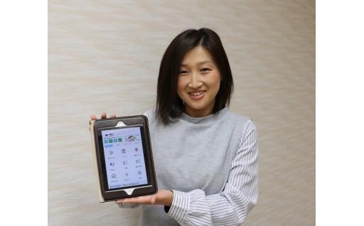 スマートフォン用「子育てタウン」アプリに活用!