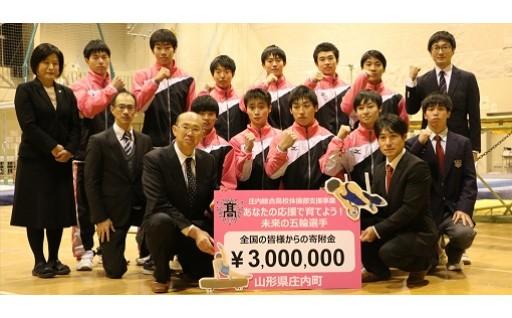 庄内総合高校体操部の全国高校総体出場が決定!