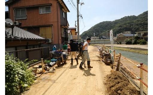 使い道に「7月豪雨災害復旧等」を追加しました。