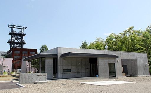 「炭鉱遺産ガイダンス施設」がオープンしました!