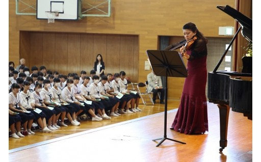 竹澤恭子 学校訪問コンサート