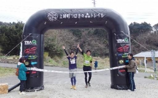 「上峰町つばきの森トレイル」を開催しました!
