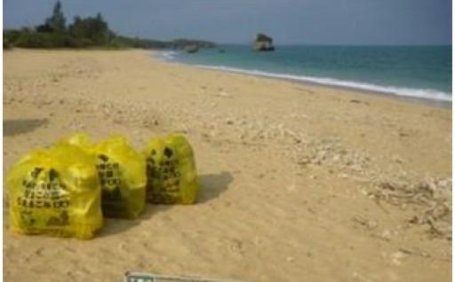 海岸漂着物清掃事業