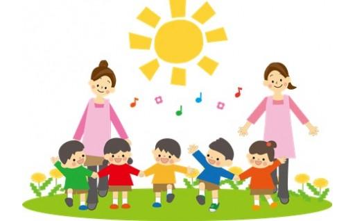 雲仙市は第2子以降の保育料を無料化しています!