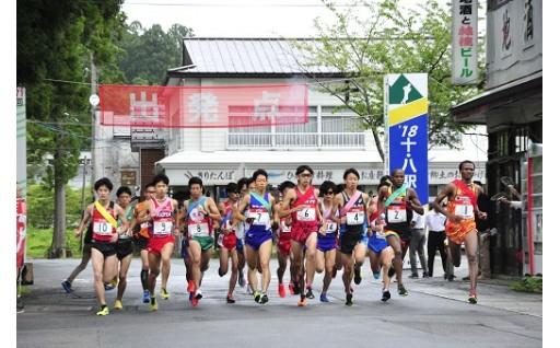 「十八駅伝」と「全国ローラースキー選手権」開催!