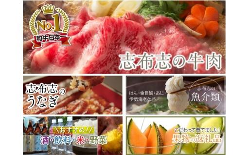 特産品振興事業!!