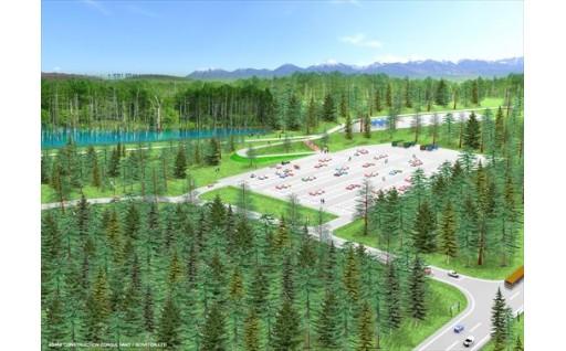 GCF「青い池周辺整備プロジェクト」進捗状況