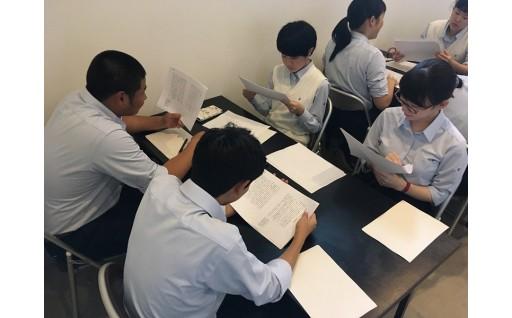【夕張高校魅力化】英治出版社長によるABD実施!