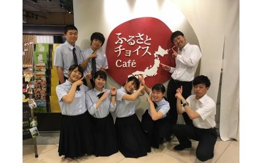 【夕張高校魅力化】首都圏の寄附者へ感謝を伝える!