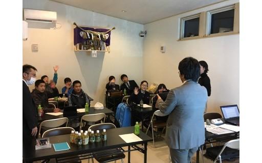 【夕張高校魅力化】海外学生との遠隔交流!