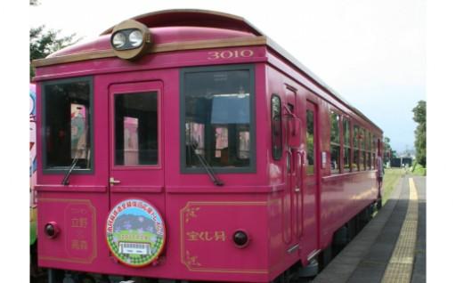 南阿蘇鉄道は全線復旧を目指しています。