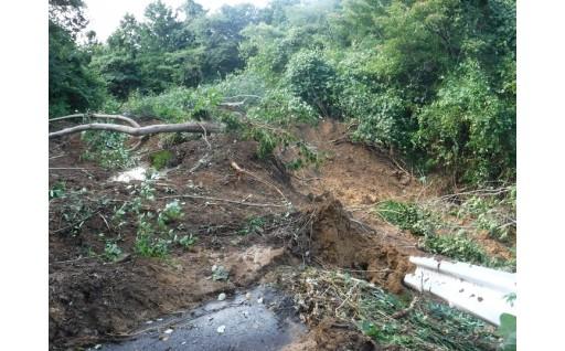 台風24号災害復興支援