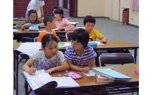夢の実現を手助けする「きよら塾」の開設!!