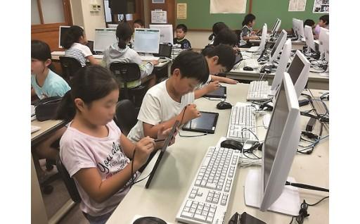 学校ICT環境整備事業(小学校・中学校)