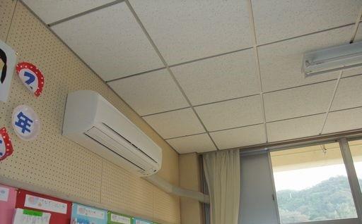 町内小学校の普通教室にエアコン導入!