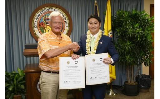 9/25ハワイ州ホノルル市と友好都市協定締結!