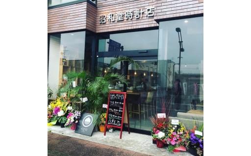 GCFプロジェクトのカフェがついにオープン!