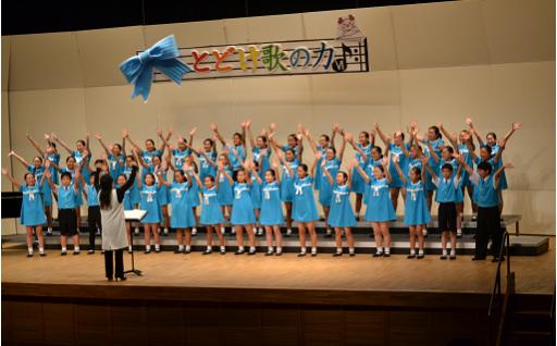 きみつ少年少女合唱団の活動を支援しています