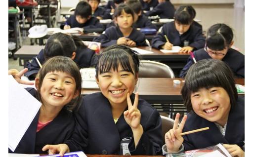 子どもたちの笑顔があふれるまちへ