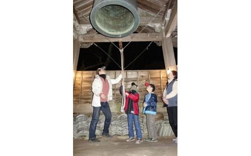 平成最後の『除夜の鐘会』