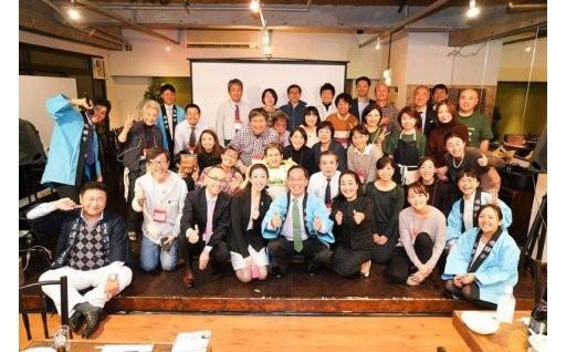 """交流人口の増加を目指す""""飛騨市ファンクラブ"""""""