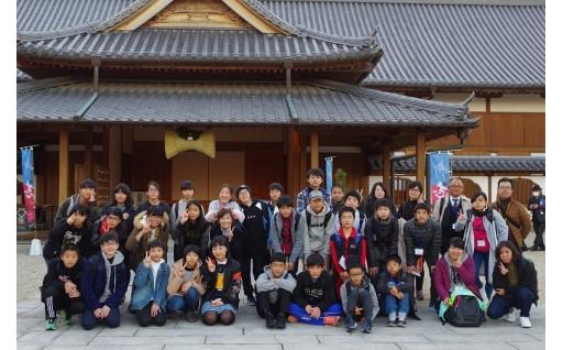 佐賀市と久米島町の中学生交流会を開催しました!