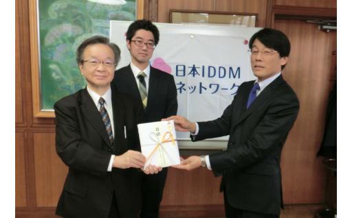 京都府立大学へ新たに400万円の研究助成