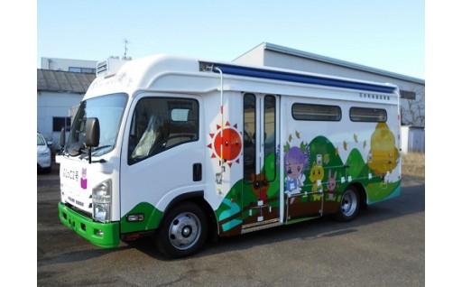 石井町移動図書館車が完成しました!