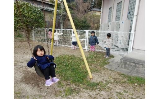 園児たちが安心して外で遊べます!