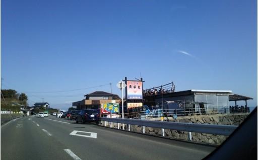 今が旬の たら カキ焼海道へ