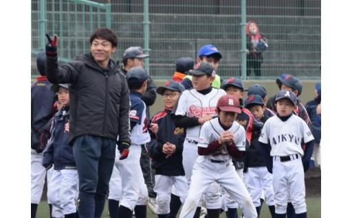 大島洋平選手プロデュース こども野球教室を開催!