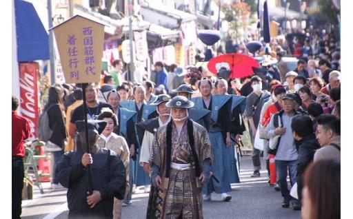 日田市を彩る祭り行事へ活用しました