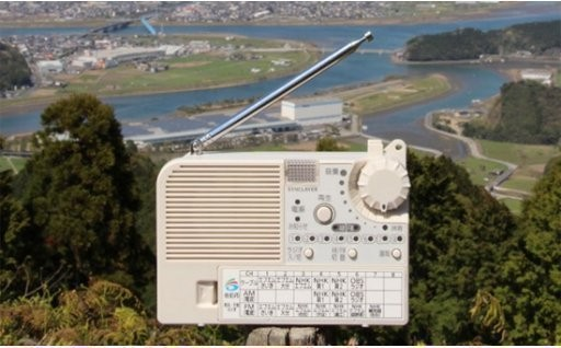 防災・行政ラジオの設置に活用しています。